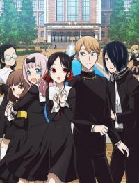 Kaguya-sama wa Kokurasetai? 2nd Season ตอนที่ 1-12 ซับไทย (จบ)