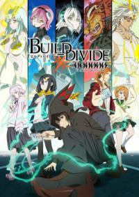 Build Divide: Code Black บิลด์ ดิไวด์ ตอนที่ 1-2 ซับไทย (ยังไม่จบ)
