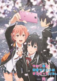 Yahari Ore no Seishun Love Comedy wa Machigatteiru. Kan ตอนที่ 1-12 ซับไทย (จบ)